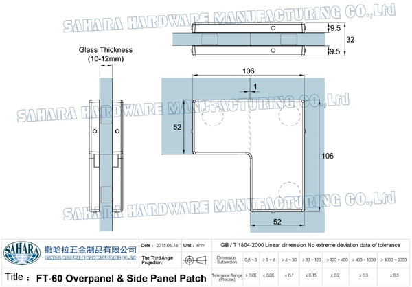 SAHARA Glass HARDWARE Brand Aluminium body frameless hydraulic glass door patch fitting