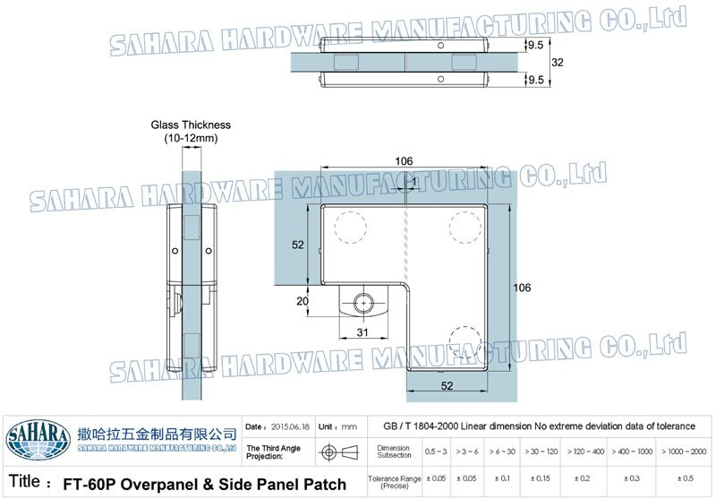patch fitting glass door GAC glass door patch fitting for SAHARA Glass HARDWARE