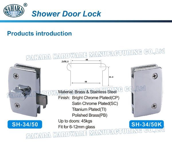 glass bathroom glass door lock SAHARA ROYMA SAHARA Glass HARDWARE